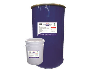 002 two-component silicone sealant for insulating glass