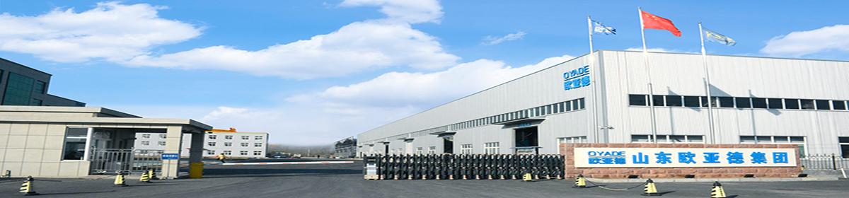 Banner OYADE Company Overview.jpg