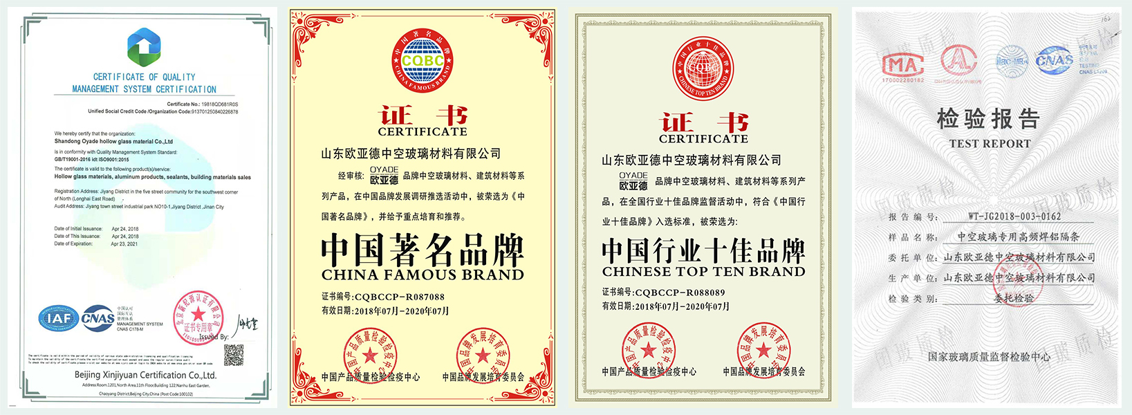 OYADE Certification.jpg